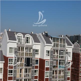 北京冰窖胡同小区金属瓦项目
