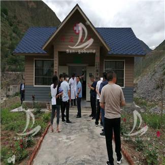 宕昌县村卫生室沥青瓦项目